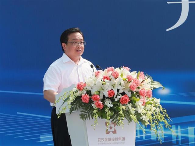 项目投资30亿人民币!湘江国际服务贸易金融港谷物货运物流应急保障产业基地、冷链物流产业基地动工 第4张
