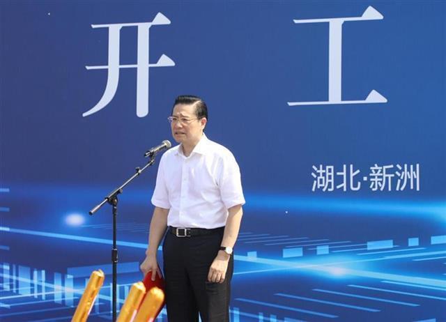 项目投资30亿人民币!湘江国际服务贸易金融港谷物货运物流应急保障产业基地、冷链物流产业基地动工 第5张