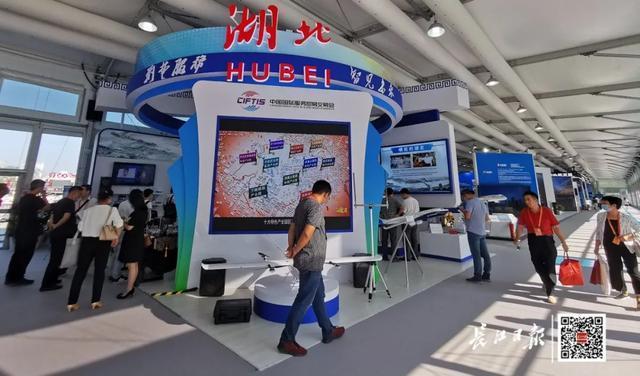 重获新生的武汉市又振作全球,此次是在服贸会 第3张