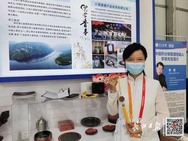重获新生的武汉市又振作全球,此次是在服贸会 第4张