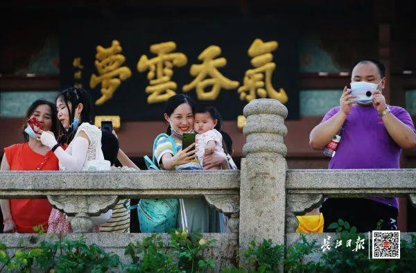 重获新生的武汉市又振作全球,此次是在服贸会 第6张