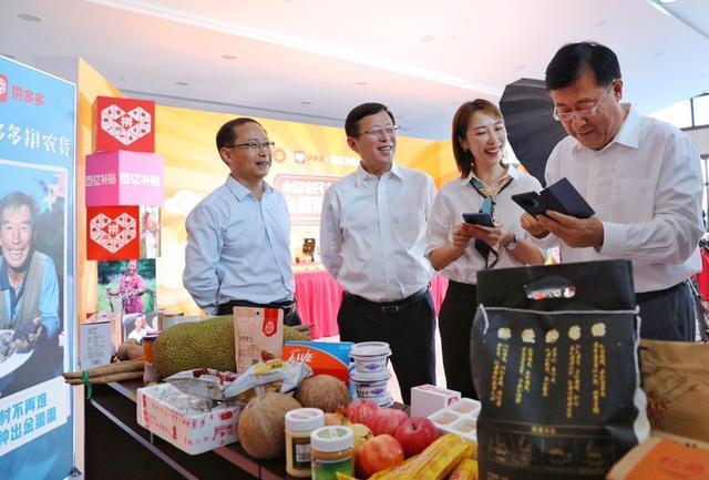 农业农村部协同拼多多平台等起动丰收节消費季 部长提交订单湖北省藤茶 第2张