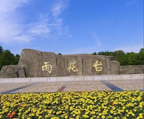 让群众买水果像逛商场一样温馨,武汉市超九成农贸市场进行更新改造 第1张