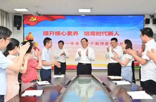 王忠林向全省老师值此节日问候:没忘记以德育人初衷,铭记为党教书育人为国育才重任 第2张