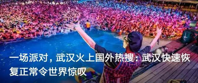 武汉市成展现我国抗疫造就橱窗展示,外国媒体再为武汉市惊讶 第6张