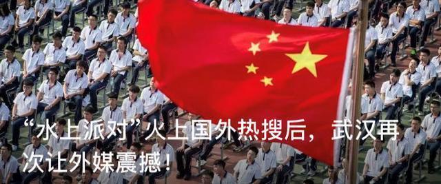 武汉市成展现我国抗疫造就橱窗展示,外国媒体再为武汉市惊讶 第8张