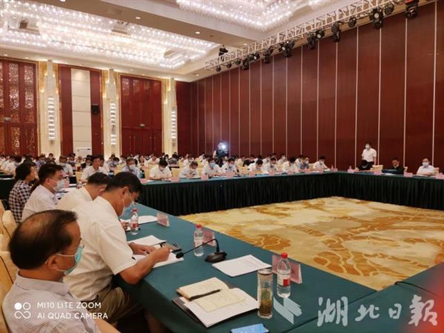 今年华创会于11月18日至21日在武汉举办 第1张