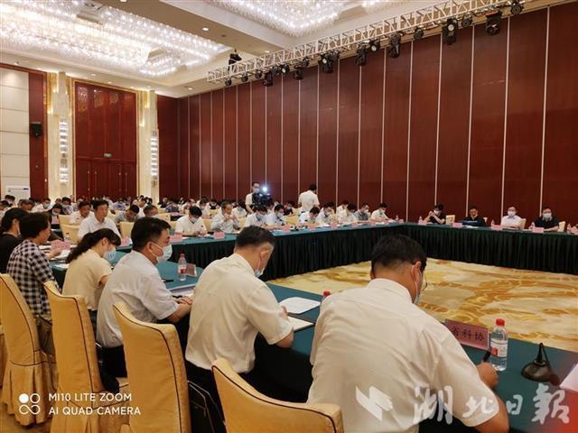 今年华创会于11月18日至21日在武汉举办 第2张