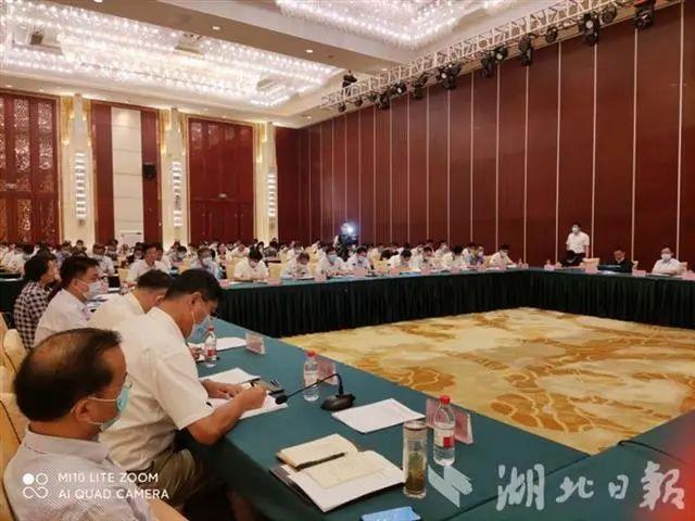 聚焦点|今年华创会于11月18日至21日在武汉举办 第2张