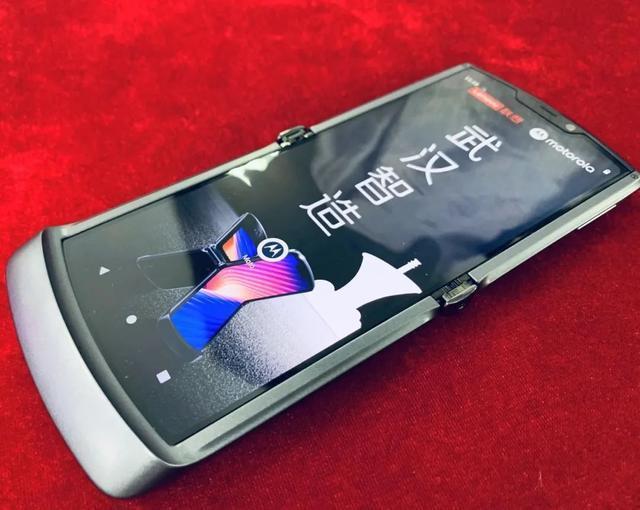 """""""武汉市造""""5G折叠手机全世界先发! 第4张"""