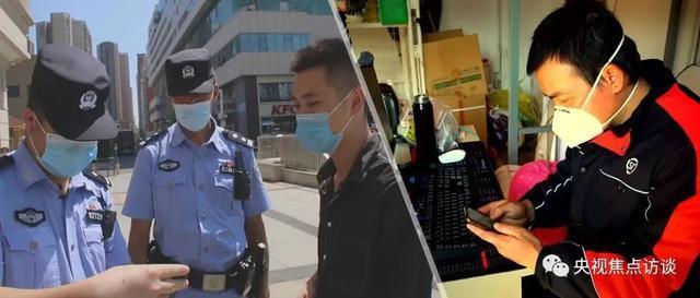 聚焦点|《焦点访谈视频》叙述3位丹江人的战疫小故事:献给平凡英雄!大家迎战的模样,好美 第2张