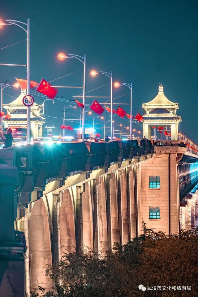 @国庆节放假8天,武汉准备了100张打卡! 第1张