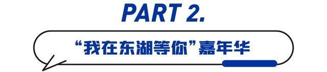 @国庆节放假8天,武汉准备了100张打卡! 第4张