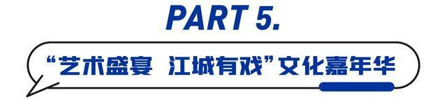 @国庆节放假8天,武汉准备了100张打卡! 第10张