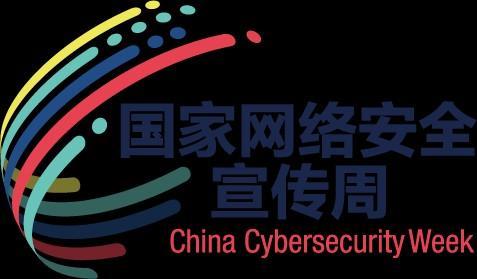 教育|网络安全课堂-网络安全法律知识普及 第2张