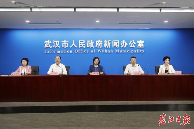 武汉将迎来一场盛会:邀请一流嘉宾阵容,推出十亿美元发展基金... 第1张