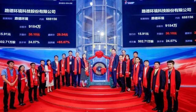 产经|武汉5天上市3家,光谷成为全国上市最密集的地区之一 第7张