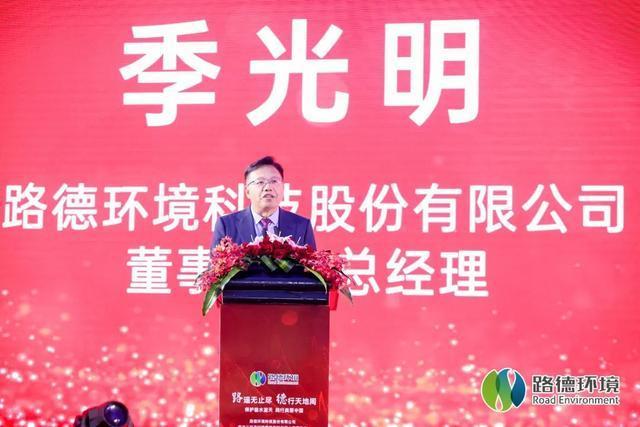 产经|武汉5天上市3家,光谷成为全国上市最密集的地区之一 第12张