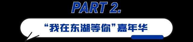 关注|国庆8天假,武汉准备100打卡活动! 第5张