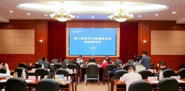 展会|世界卫生博览会11月在韩开幕,可以线下参观展会,网上下单 第2张