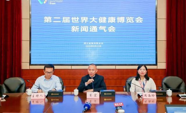 展会|世界卫生博览会11月在韩开幕,可以线下参观展会,网上下单 第5张