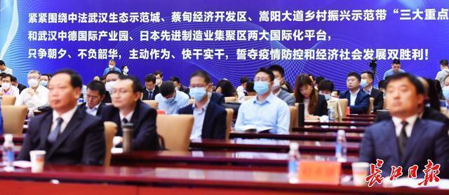 """蔡甸区聘请了27名""""投资大使"""",并在国际朋友圈增加了朋友 第2张"""