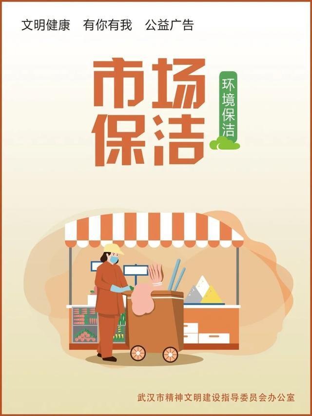 9月29日,江汉路步行街改回来了!16个事件点燃了国庆假期 第4张