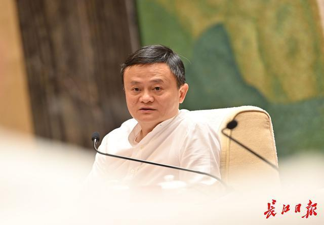 马云:我参观了武汉的夜市,看到了这个城市的希望 第1张