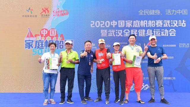 东湖赛展现出蓬勃的风采,武汉站2020帆船赛收帆 第1张