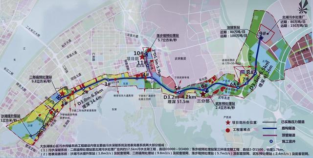 """大东湖深埋隧道的主隧道穿越水体,武昌市区一半的污水""""驶入""""地下""""快车道"""" 第1张"""