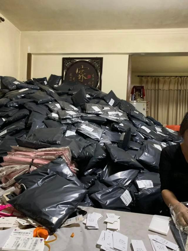 从每月0到百万,武汉女装商家在品多多实现了人生反击 第5张