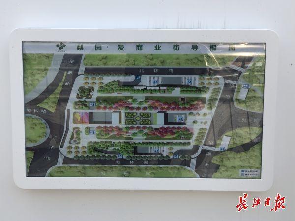 东湖亭桃景区旁边新开了一个停车场,地下二层有617个车位 第2张