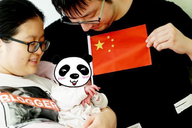 """今天出生的几个国庆婴儿被昵称为""""十一"""" 第1张"""