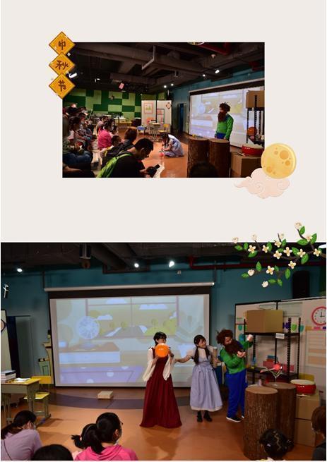 """武汉科技馆迎来了全面开放后的第一个""""双节"""",向祖国、中秋节和科普共享致敬 第3张"""