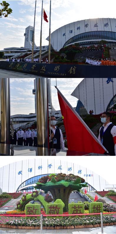 """武汉科技馆迎来了全面开放后的第一个""""双节"""",向祖国、中秋节和科普共享致敬 第1张"""