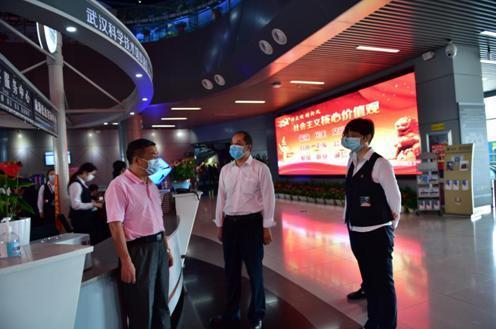 """武汉科技馆迎来了全面开放后的第一个""""双节"""",向祖国、中秋节和科普共享致敬 第7张"""