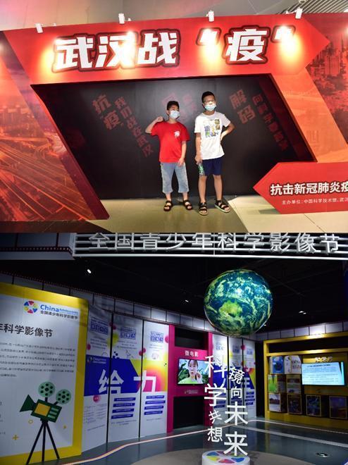 """武汉科技馆迎来了全面开放后的第一个""""双节"""",向祖国、中秋节和科普共享致敬 第6张"""