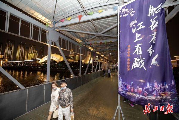 """壮丽的长江是舞台,中国歌剧""""乘风破浪"""" 第5张"""