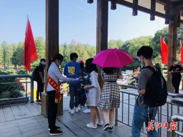 东湖磨山编钟表演时间增加了,还有很多嘉年华活动 第4张