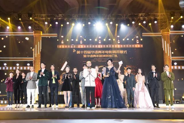 第15届中国青年电影周|主题海报新鲜出炉。希望之船航行着,梦想着 第3张