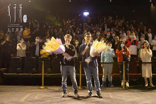 电影《神化传奇》破10亿!进入中国电影史上,最快突破10亿的动画电影 第4张