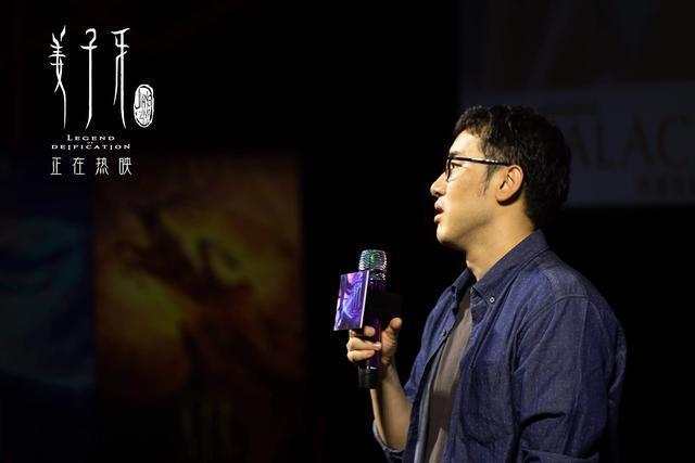 电影《神化传奇》破10亿!进入中国电影史上,最快突破10亿的动画电影 第3张