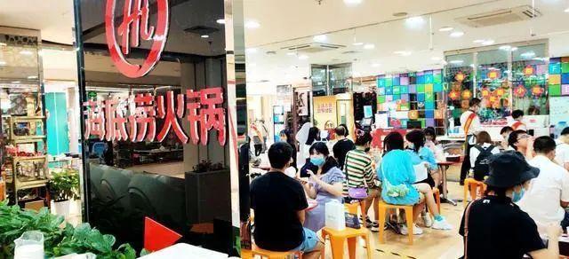 产经|国庆中秋祝福,武汉很多商业区客流量超过去年同期 第2张