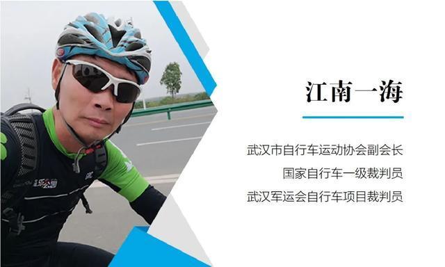 体育|长假过半,天气越来越好了!去,骑自行车打卡 第3张