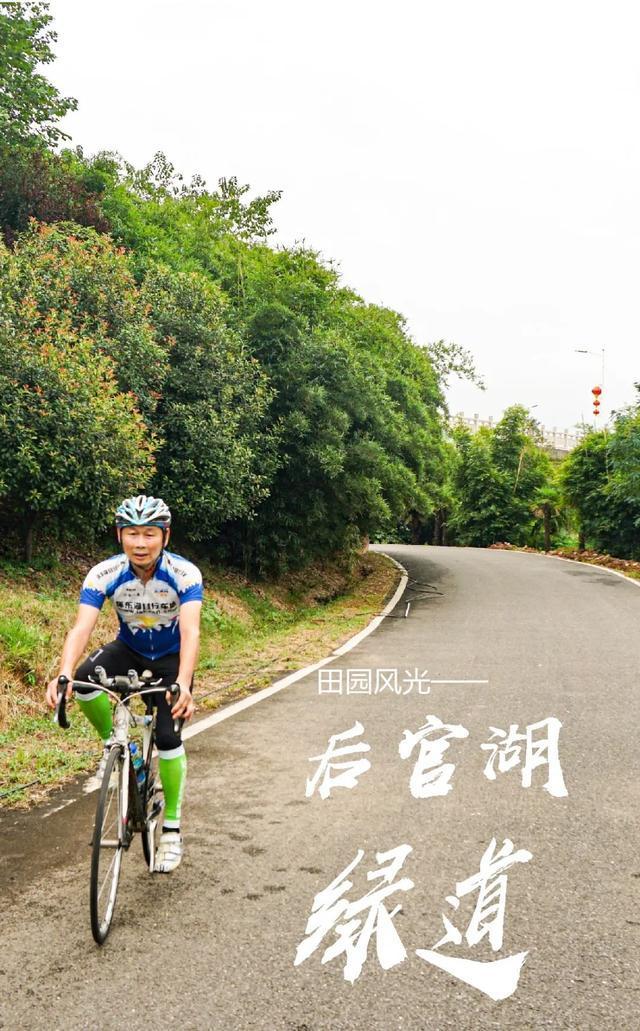 体育|长假过半,天气越来越好了!去,骑自行车打卡 第8张