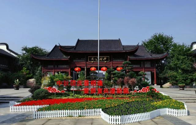 """每个房子都是打卡点!武汉的主要公园都很""""有名"""" 第4张"""