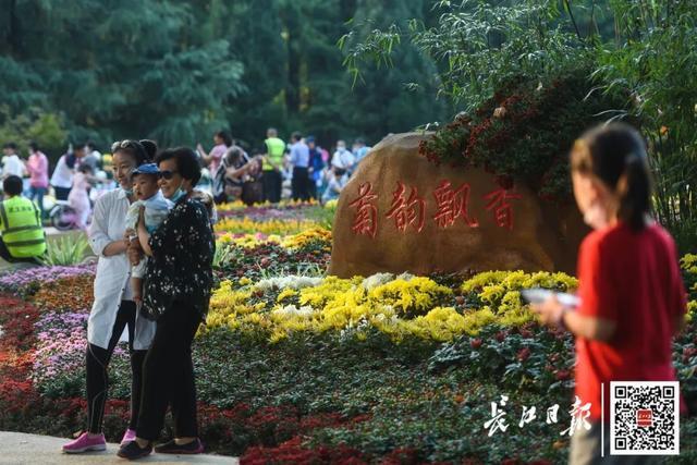 """每个房子都是打卡点!武汉的主要公园都很""""有名"""" 第6张"""