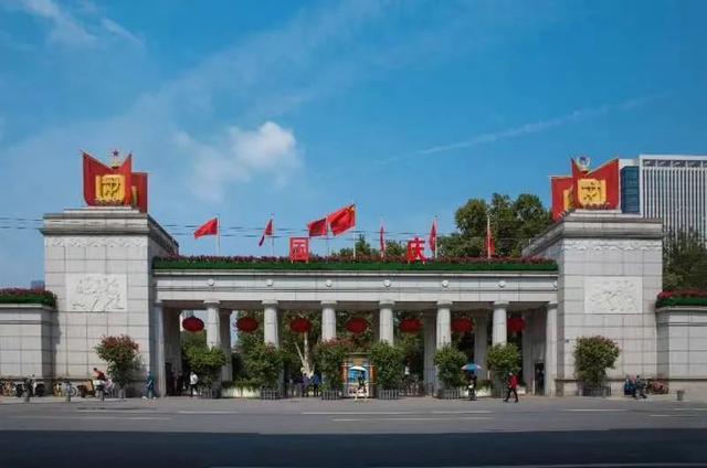 """每个房子都是打卡点!武汉的主要公园都很""""有名"""" 第8张"""