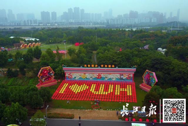 """每个房子都是打卡点!武汉的主要公园都很""""有名"""" 第9张"""