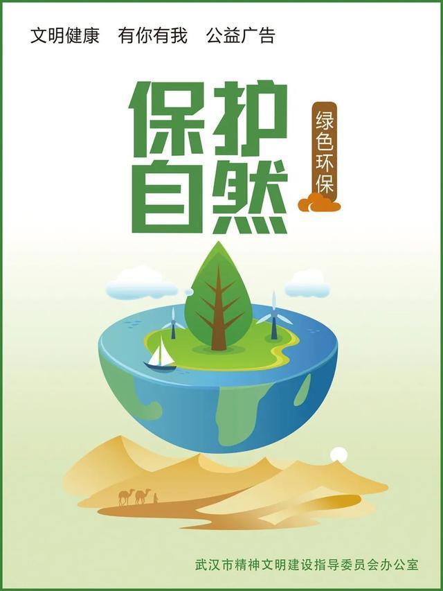 """每个房子都是打卡点!武汉的主要公园都很""""有名"""" 第14张"""